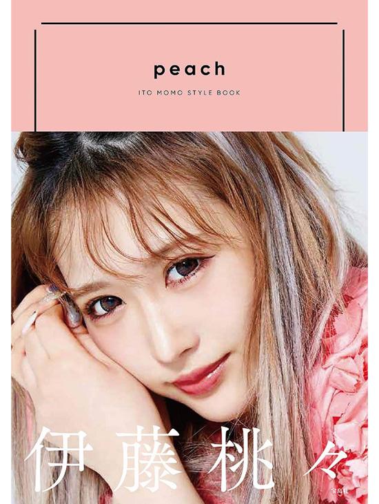peach ITO MOMO STYLE BOOK